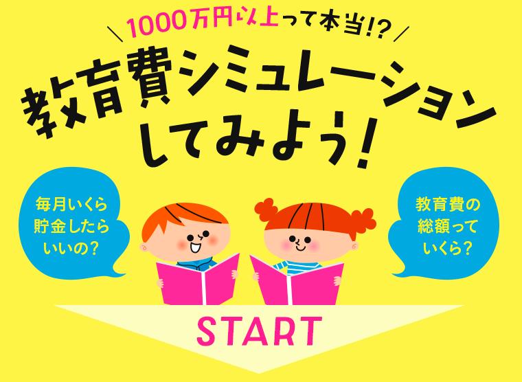 f:id:yurikablog:20180822114554p:plain