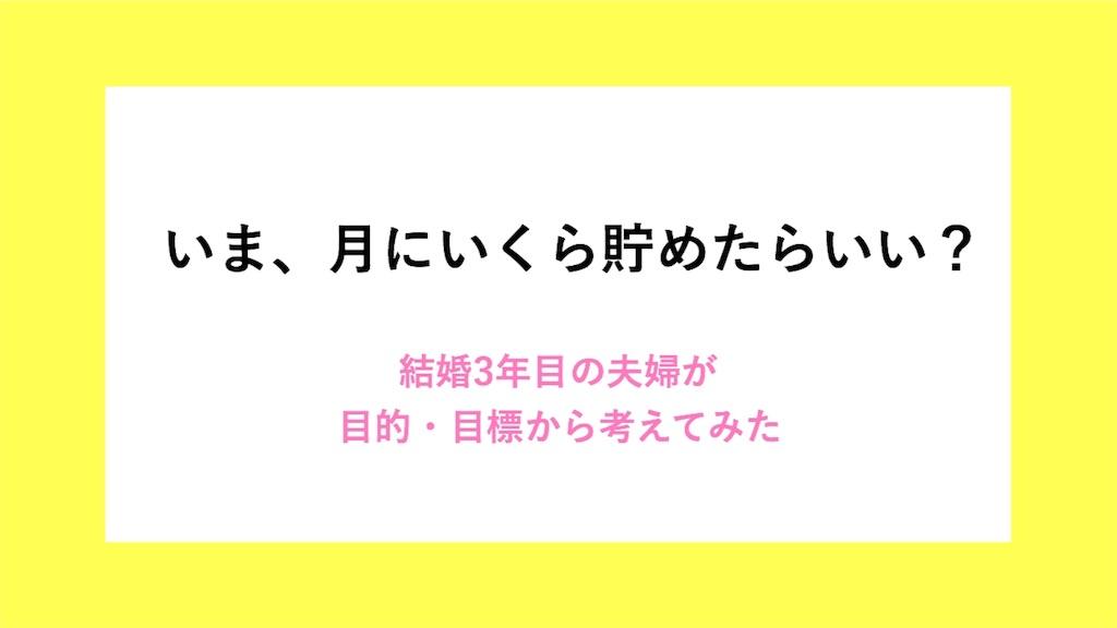 f:id:yurikablog:20180823011125j:image
