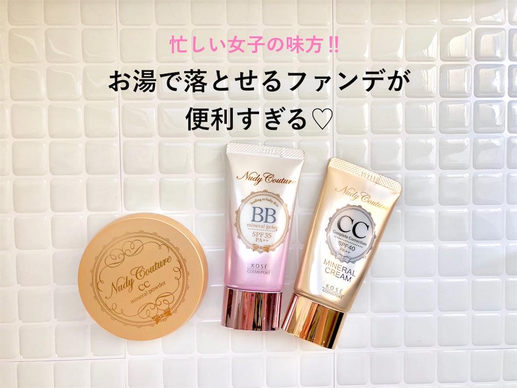 f:id:yurikablog:20180824092752j:image