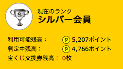 f:id:yurikablog:20180907231618p:plain