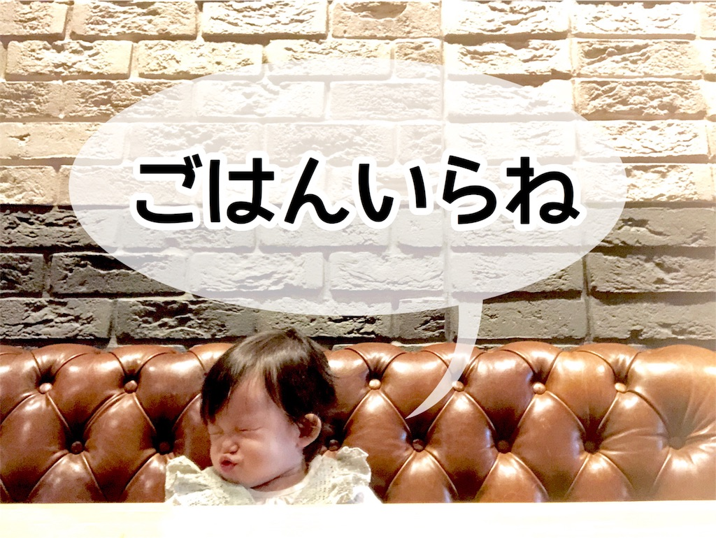 f:id:yurikablog:20181001010047j:image