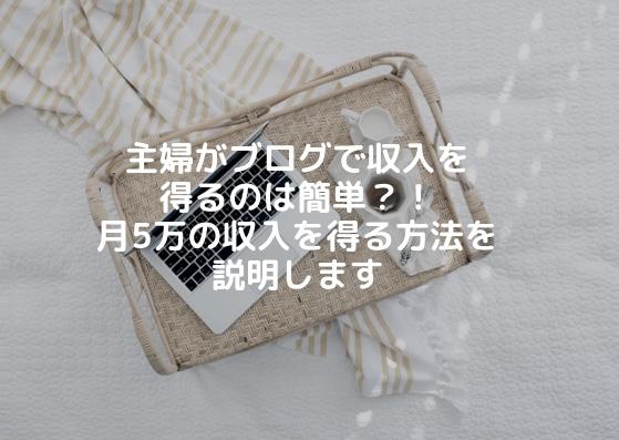 f:id:yurikablog:20181017214135j:plain