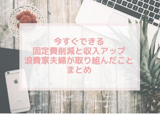 f:id:yurikablog:20181019012806j:plain