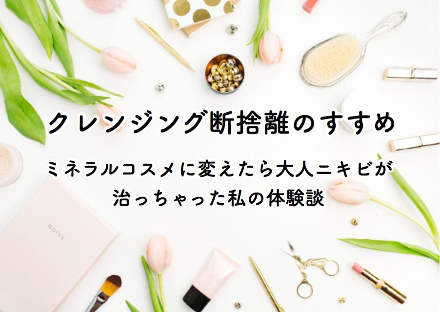 f:id:yurikablog:20181022234810j:plain