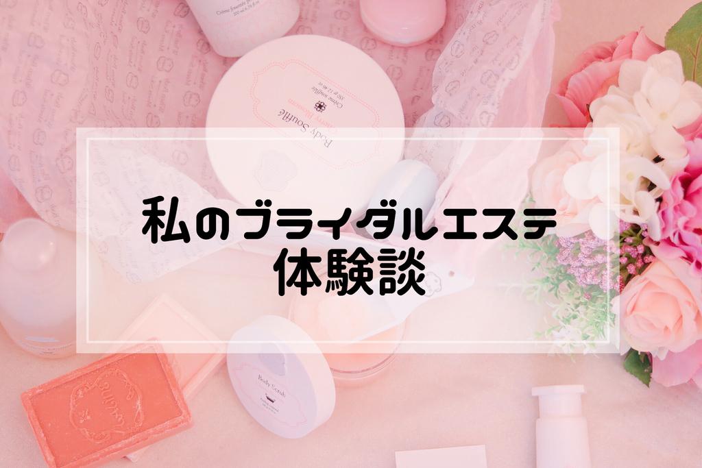 f:id:yurikablog:20181225170635j:plain