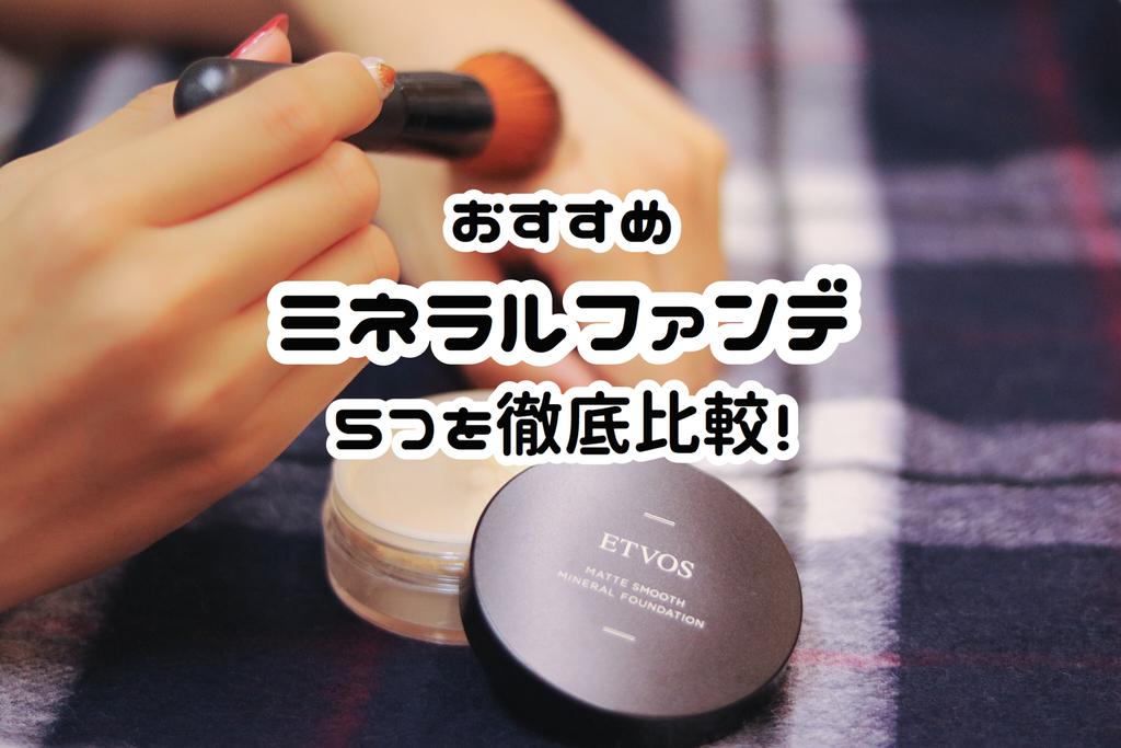 f:id:yurikablog:20181228102616j:plain