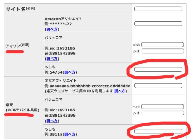 f:id:yurikablog:20190108194948j:plain