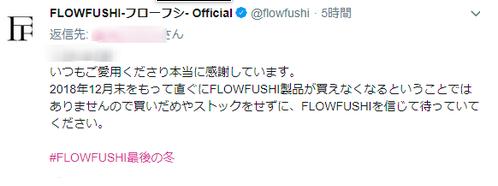 f:id:yurikablog:20190109215144p:plain
