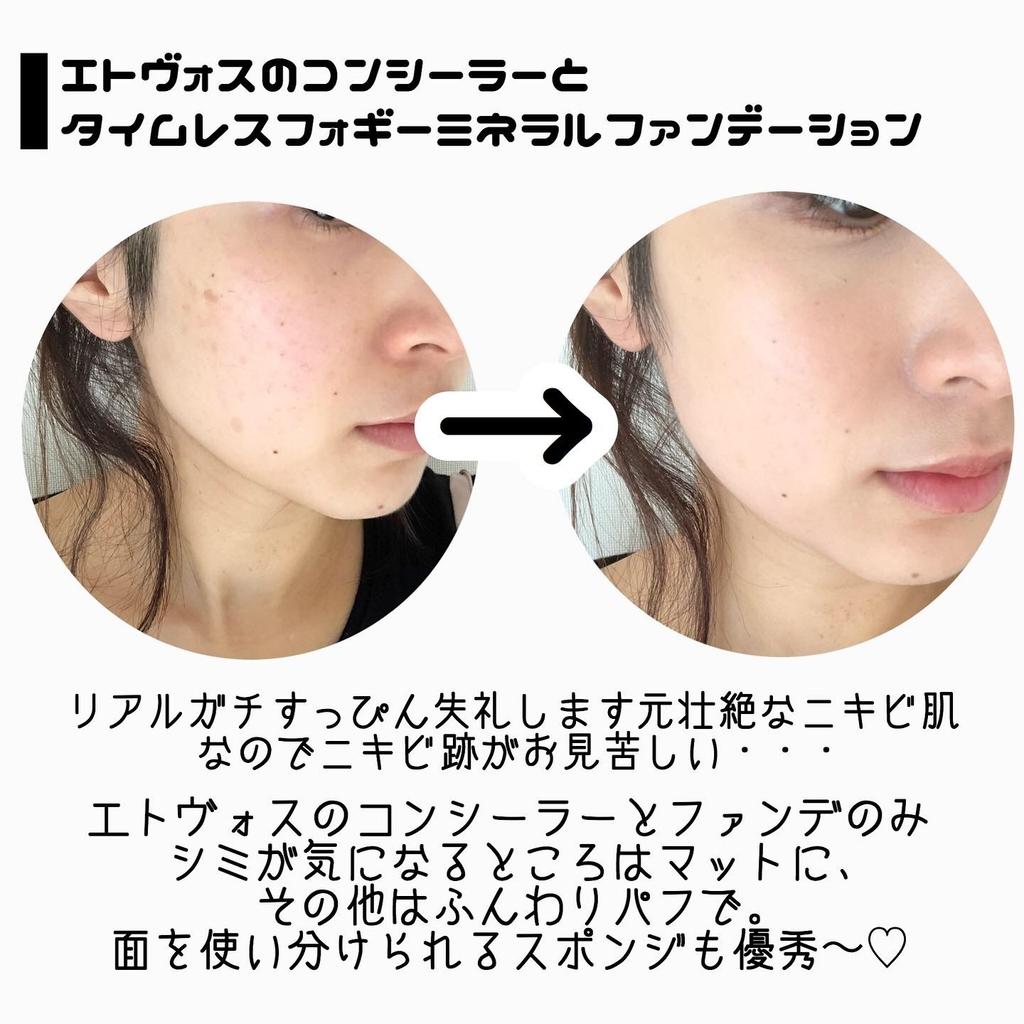 f:id:yurikablog:20190122231311j:plain