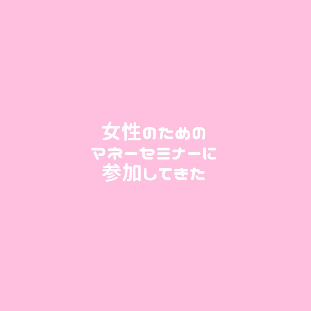 f:id:yurikablog:20190225143550j:plain