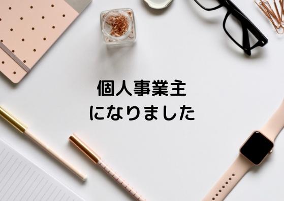 f:id:yurikablog:20190304002612j:plain