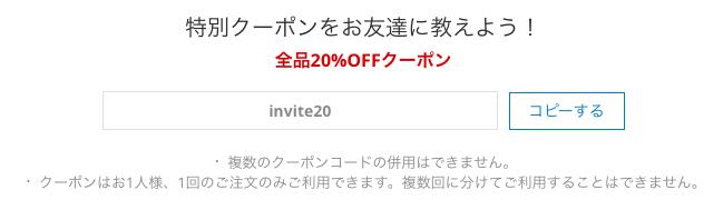 f:id:yurikablog:20190407232254p:plain