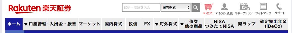 f:id:yurikablog:20190408212400p:plain