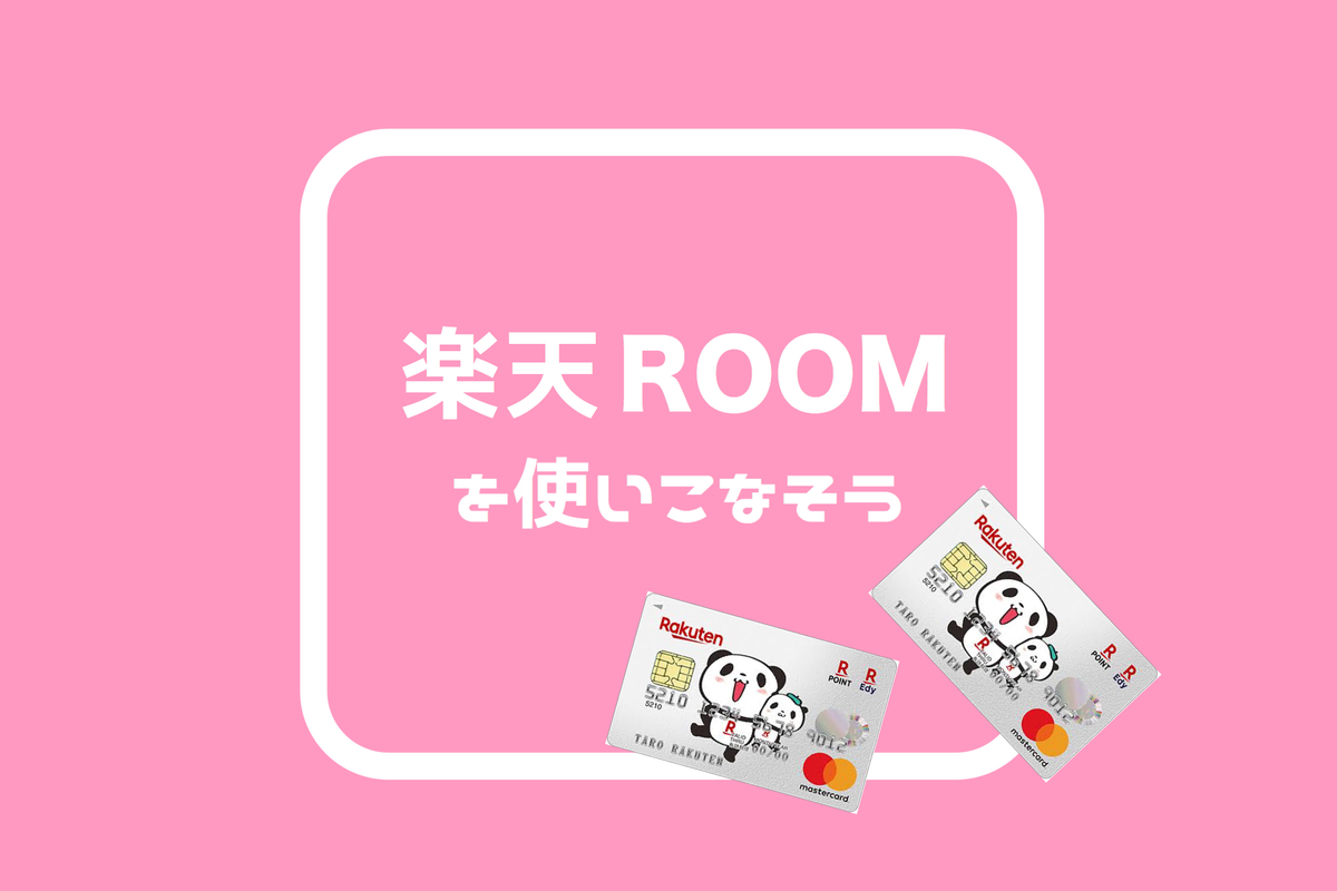 f:id:yurikablog:20190417155758j:plain