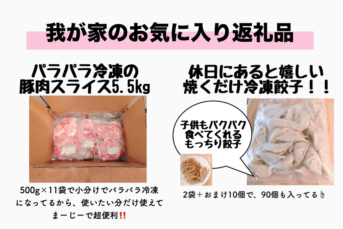 f:id:yurikablog:20190419100821j:plain