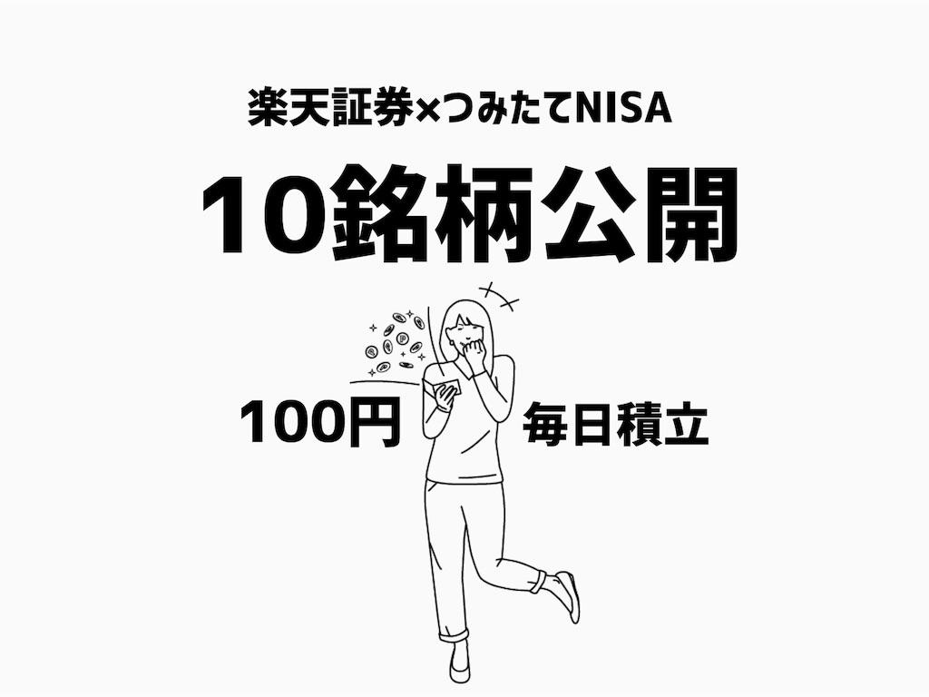 f:id:yurikablog:20190515005501j:image
