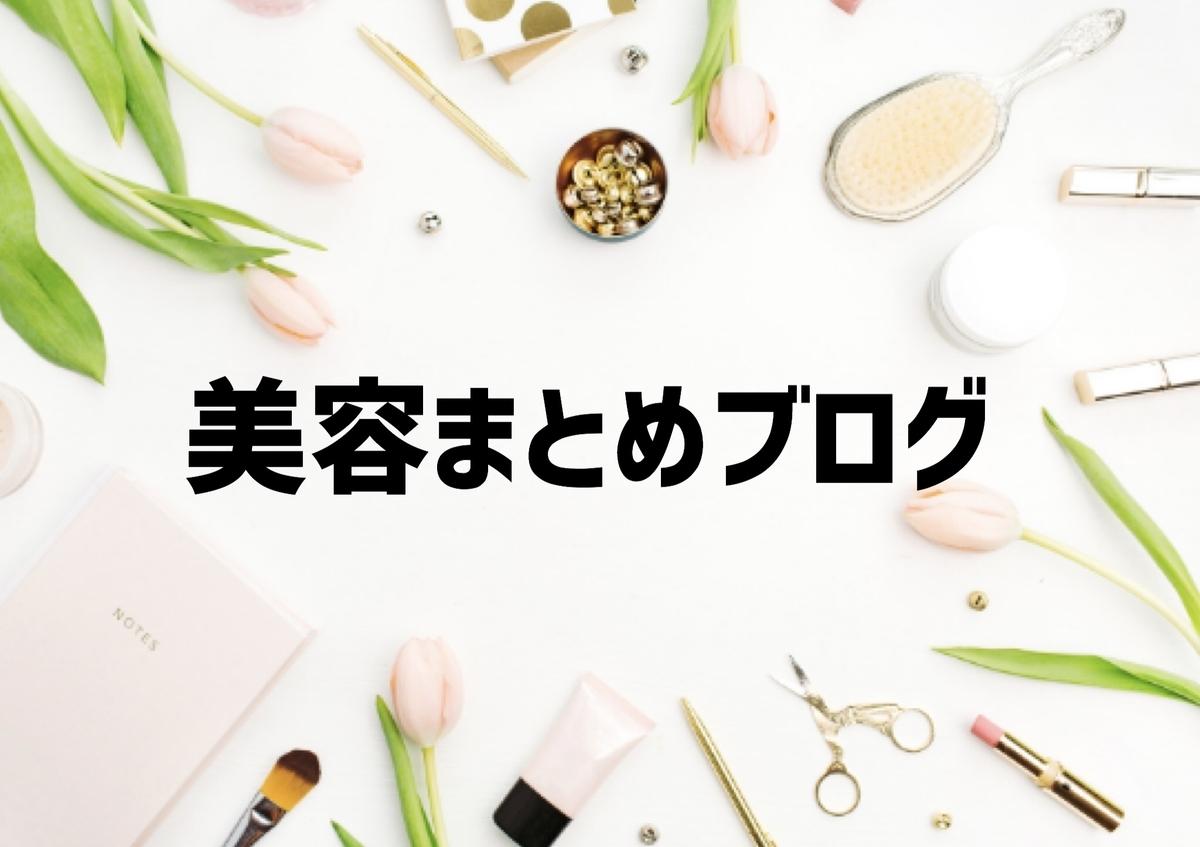 f:id:yurikablog:20190614133105j:plain