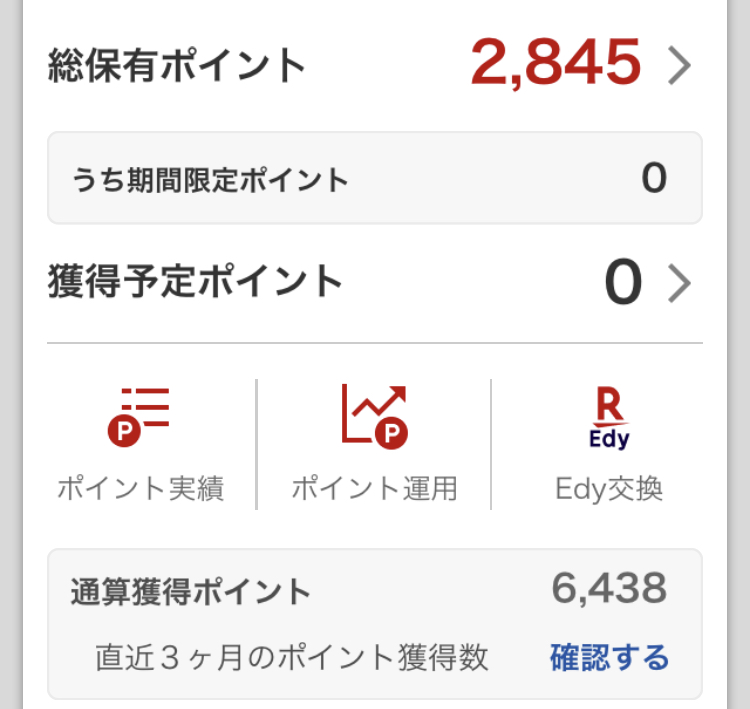 f:id:yurikablog:20190615170101j:plain