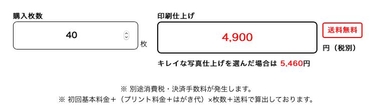 f:id:yurikablog:20191117193725p:plain