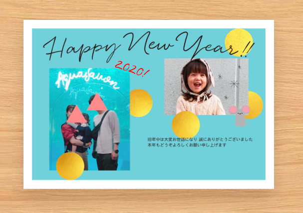 f:id:yurikablog:20191117195518p:plain