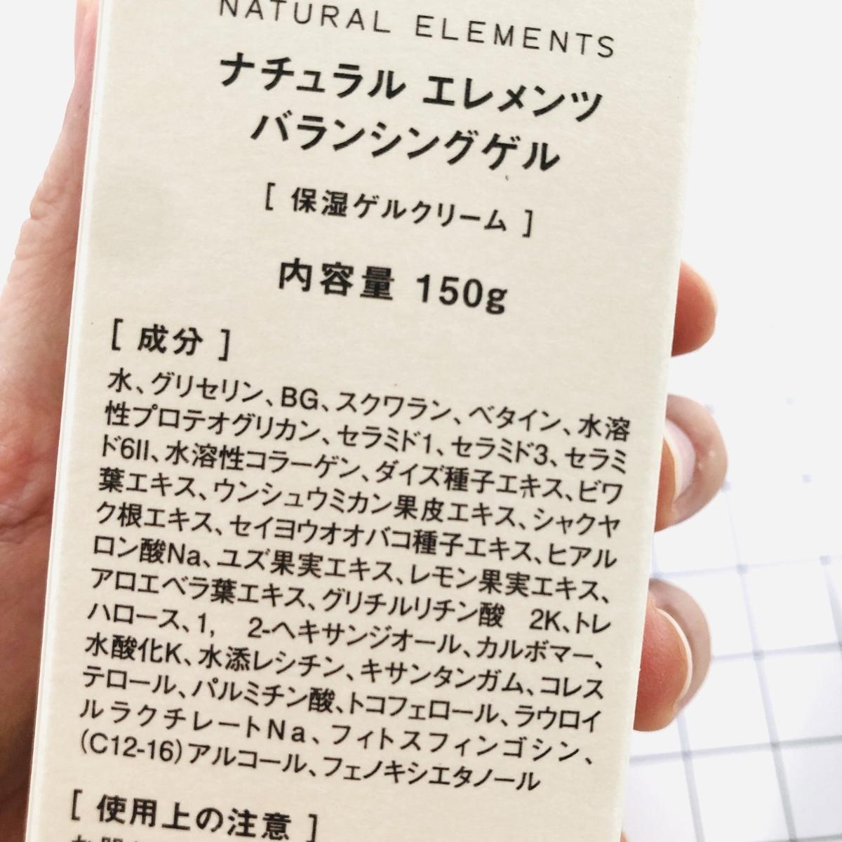 f:id:yurikablog:20191119170947j:plain