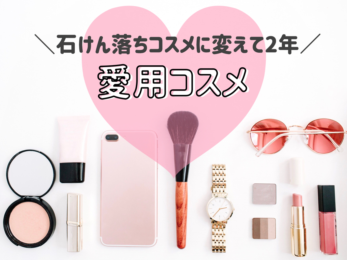 f:id:yurikablog:20191126014436j:plain