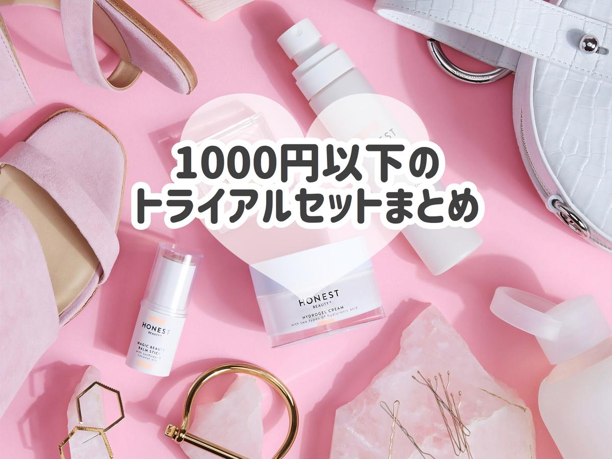 f:id:yurikablog:20191126015109j:plain