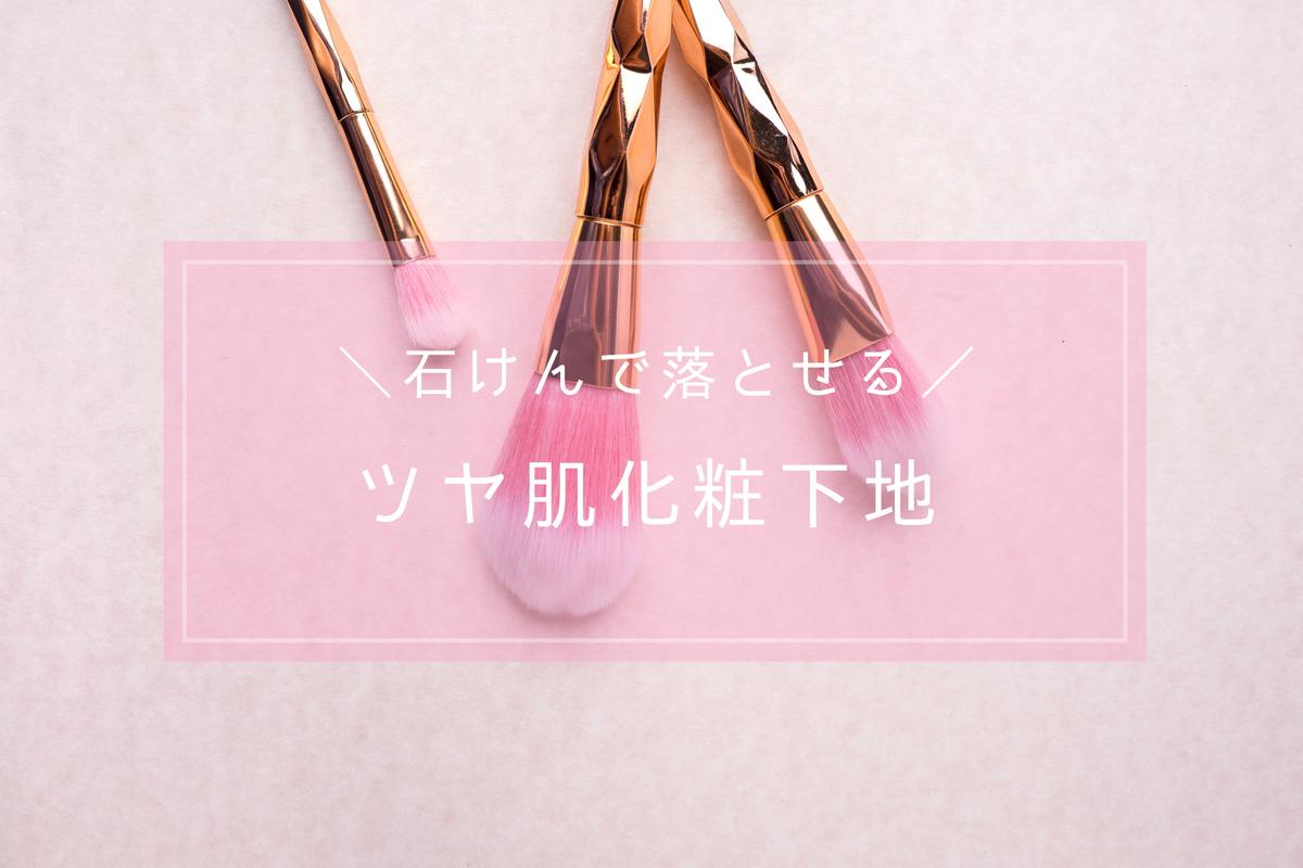 f:id:yurikablog:20191129075029j:plain