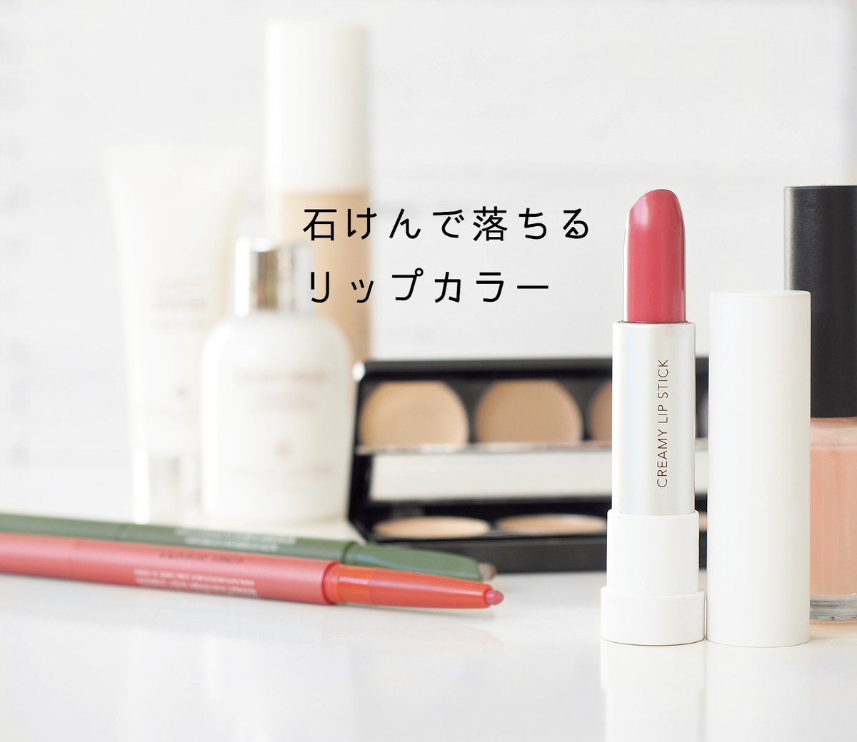f:id:yurikablog:20191129214833j:plain