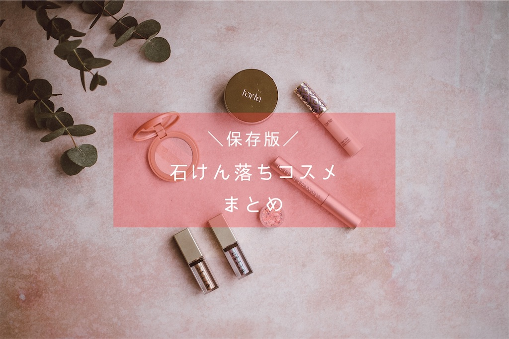 f:id:yurikablog:20191201005101j:image