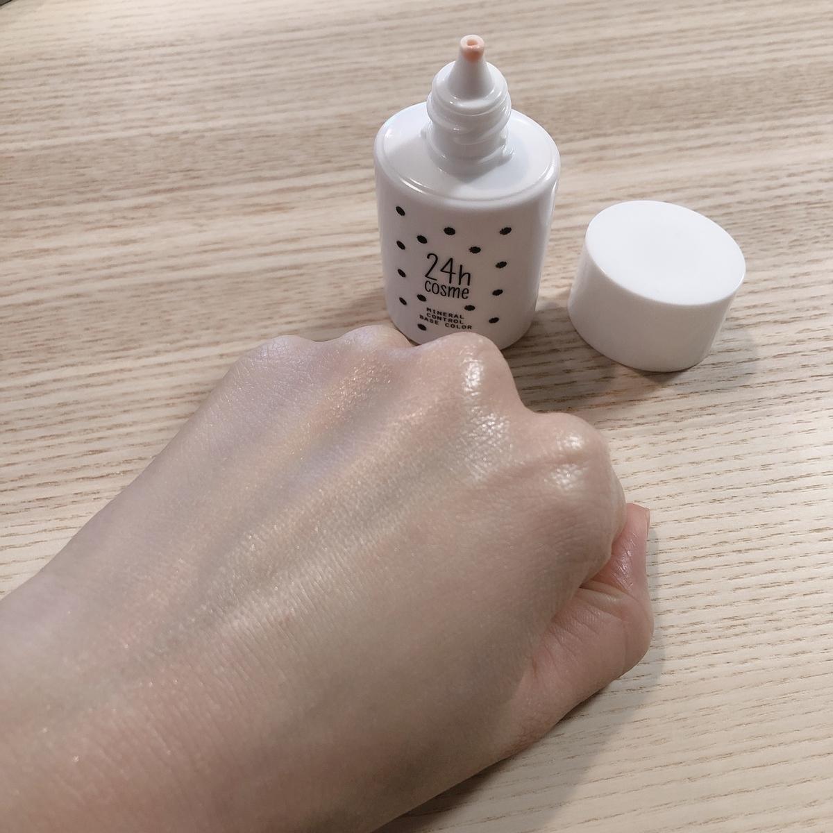 f:id:yurikablog:20191207165109j:plain