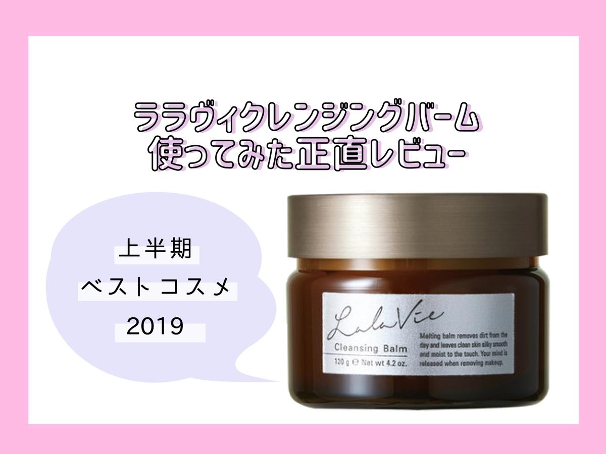 f:id:yurikablog:20191210172251j:plain