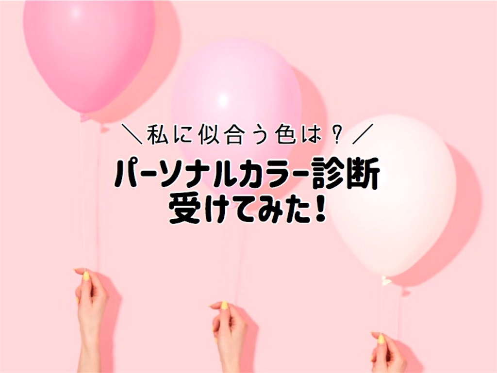 f:id:yurikablog:20191211101554j:image