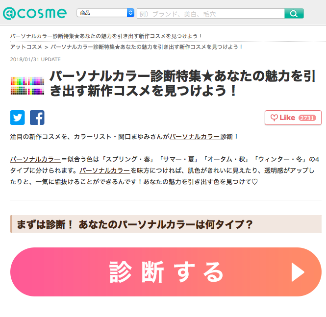 f:id:yurikablog:20191211174007p:plain
