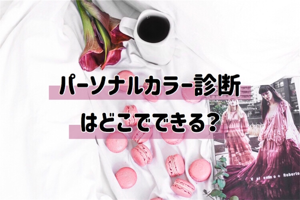 f:id:yurikablog:20191211213537j:image