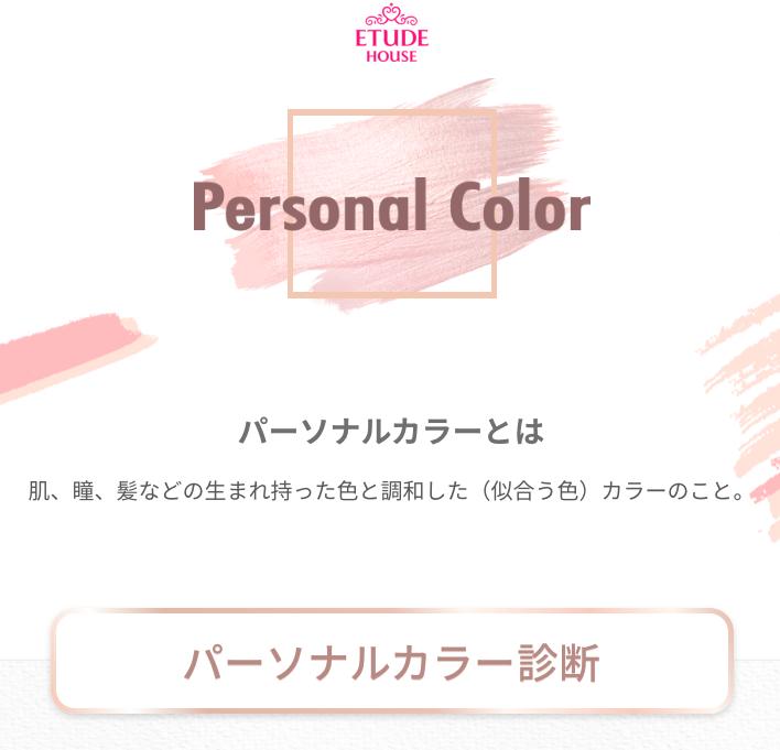 f:id:yurikablog:20191211215647p:plain