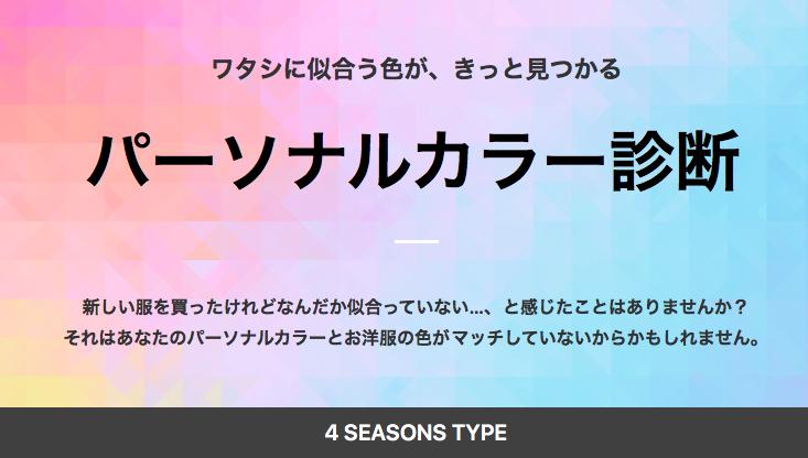 f:id:yurikablog:20191211220817p:plain