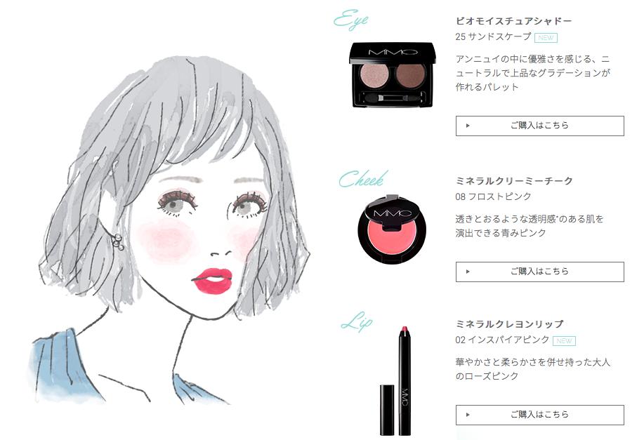 f:id:yurikablog:20191213165145p:plain