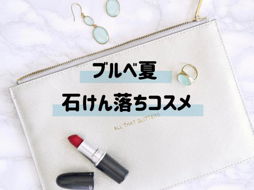 f:id:yurikablog:20191214012259j:plain