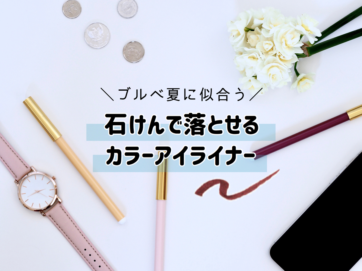 f:id:yurikablog:20191215203054j:plain