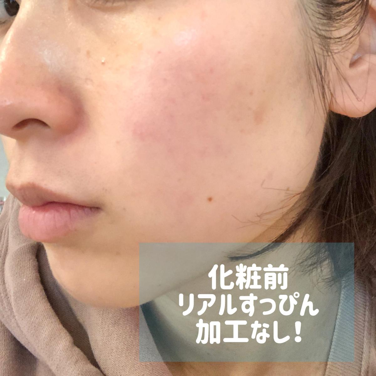 f:id:yurikablog:20191218110437j:plain