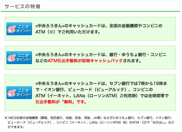 f:id:yurikablog:20200115171214p:plain