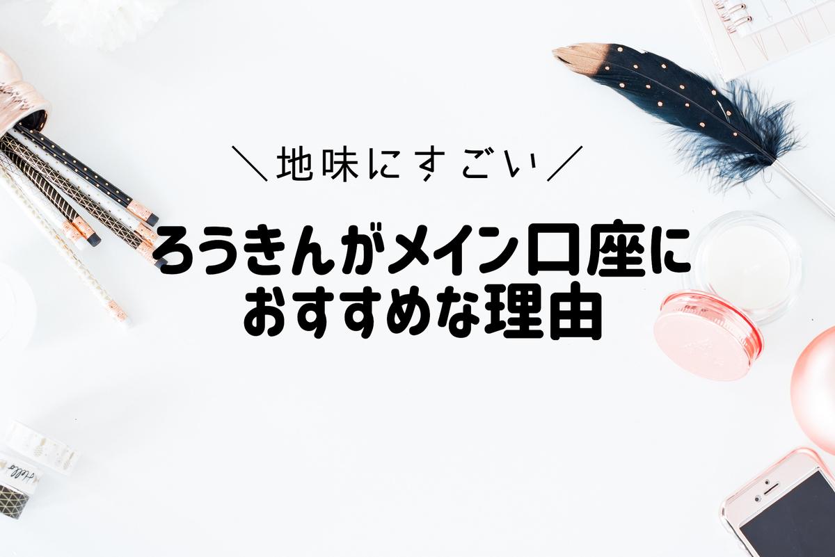 f:id:yurikablog:20200115205307j:plain