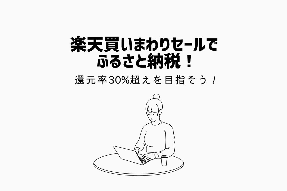 f:id:yurikablog:20200220093148j:plain