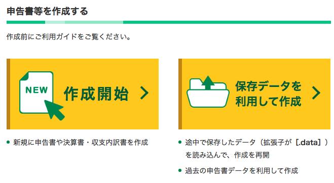 f:id:yurikablog:20200312145448p:plain