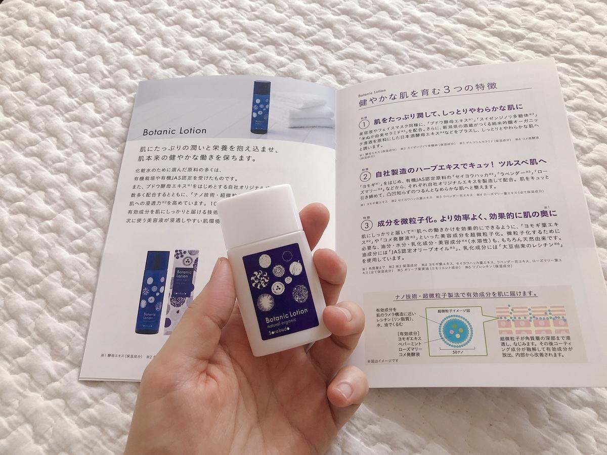 f:id:yurikablog:20200329101739j:plain