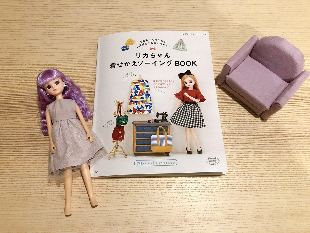 f:id:yurikablog:20201210233811j:plain