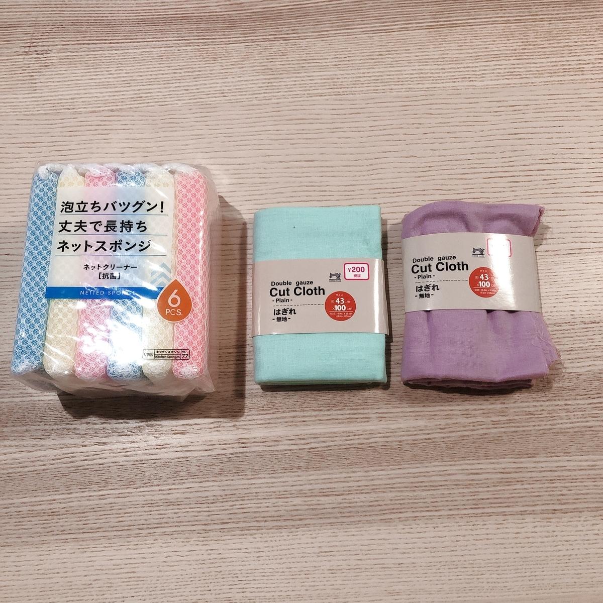 f:id:yurikablog:20201214104823j:plain