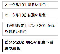 f:id:yurikablog:20210115151656p:plain