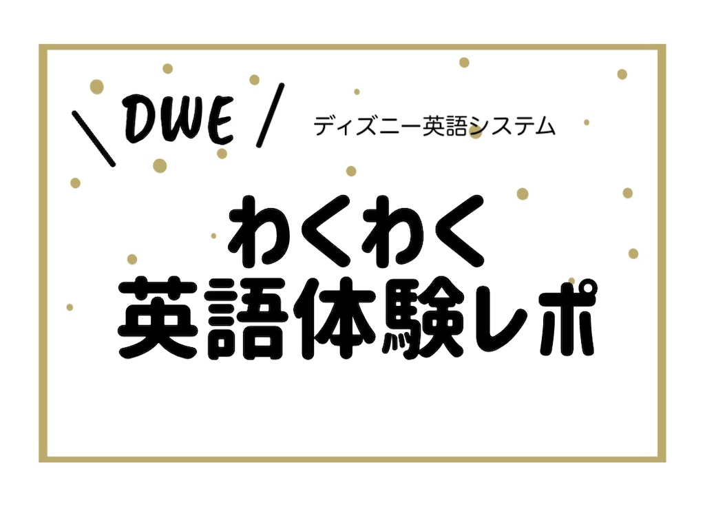 f:id:yurikablog:20210303222614j:plain